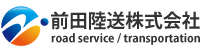 前田陸送株式会社
